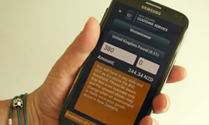 Know Your Duty smartphone app
